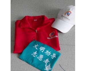 澳门慈善会工作服,文明宣传广告衫,集?#29260;?#19994;厂服
