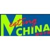 第112届中国文化用品商品交易会暨中国国际制笔文具博览会