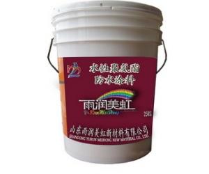 招远建筑胶粉防水涂料批发价格