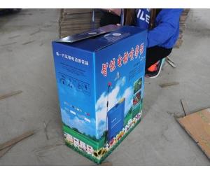 纸箱定做厂家供应适度包装纸箱 印刷淘宝纸箱