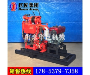 高速水井鉆機xy-150液壓打井機可移機的小型鉆探機