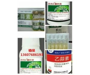 黄瓜抗病毒用什么药,预防小叶卷叶皱叶的特效病毒病药