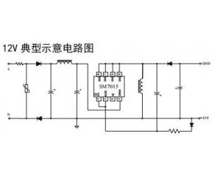 SM7015 PWM控制方式的非隔离恒压芯片高性价比方案