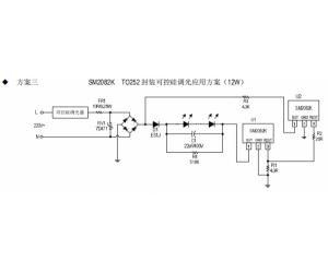 SM2082K 单通道 LED 线性恒流控制芯片12W方案