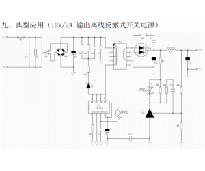 中山反激式高性能准谐振开关电源控制芯片DK224