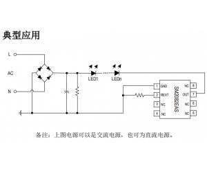 线性恒流icSM2082EAS深圳区域热供中