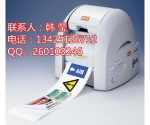 max进口品牌贴纸割字打印机cpm-100g3c不干胶标签纸