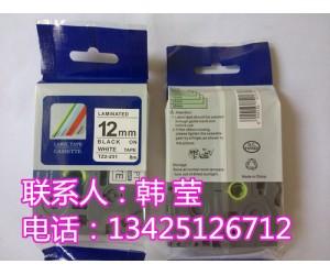 兄弟牌标签打印机色带型号tze-231原装进口腹膜防水