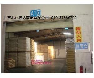 4220燕山石化聚丙烯管材料