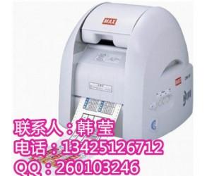 MAX/克司Bepop彩色标签打印机cpm-100hg3c