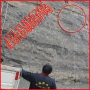 *柔性护坡主动防护网15131856266山体边坡主动网