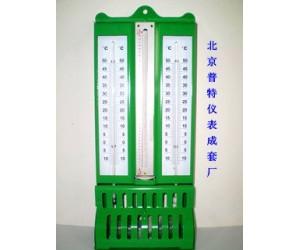 272-1干湿温度计,铁壳带水槽温度计厂家