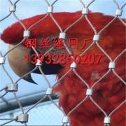 柔性编织不锈钢绳网动物园防护分为两种@13932850207