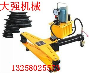 DWG系列电动弯管机 电动液压弯管机冷弯无缝