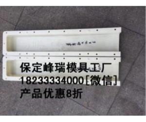 防撞警示柱模具出厂价格