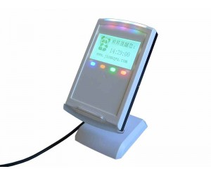 智能射频RFID卡读卡器金木雨MR800 带显示屏