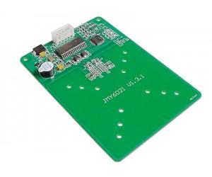 闸机IC读写模块  金木雨6021 一体设计