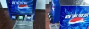 内江可乐糖浆+可乐机多少钱一台