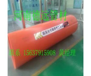 云南800隧道安全逃生管总代直销