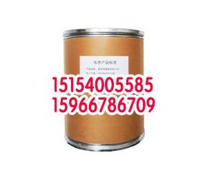 橡胶阻燃剂 G-21