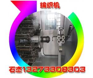 (高速胶管编织机)@自动智能生产线工厂