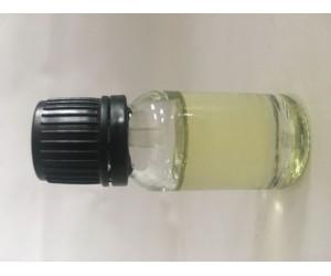 国标薄荷油/薄荷脑/化妆级薄荷油/清凉薄荷油/出口薄荷脑