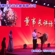 青海会议会展公司|青海会展策划