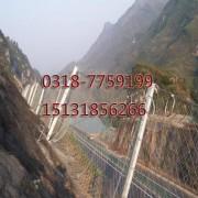 *柔性被动防护网15131856266边坡治理防护被动网
