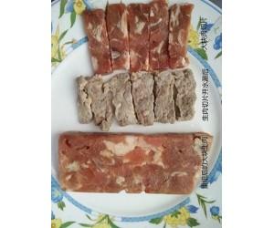 生肉粘合生肉重组牛肉羊肉鱼肉重组粘合热不可逆切片不散