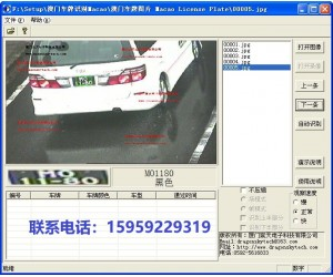 香港车牌识别一体机 台湾车牌识别|