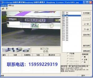 缅甸车牌识别代码 台湾车牌号码识别SDK 缅甸车牌识别算法