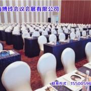 会议会展资讯_西宁会展策划