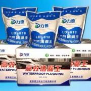 哪里可以买到质量好的长沙外墙透明防水胶