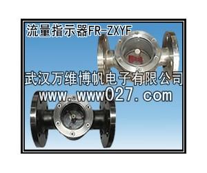 室内消火栓喷洒系统水流指示器 法兰式水流指示器