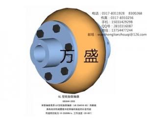 河南UL系列轮胎式联轴器 河南橡胶轮胎联轴器价格
