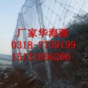 浙江温州被动防护网15131856266】*边坡被动柔性网