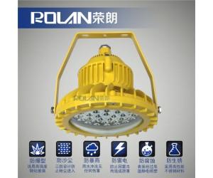 石化钻井GT9043防爆灯80WLED防爆灯80W防爆泛光灯
