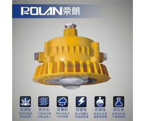 供应仓库LED防爆灯 BZD118-30WLED防爆灯