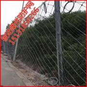 陕西边坡被动防落拦石网15131856266】柔性被动防护网