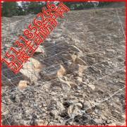 山体防护主动柔性网15131856266*SNS主动护坡网