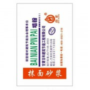 【*】兰州品质好的保温砂浆 甘南保温砂浆厂家