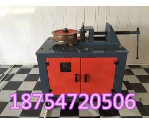 辽宁沈阳不锈钢管弯管机生产厂家现货供应