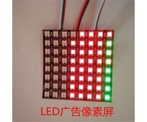 可编程全彩LED柔性像素屏广告屏昆明南宁柳州桂林批发