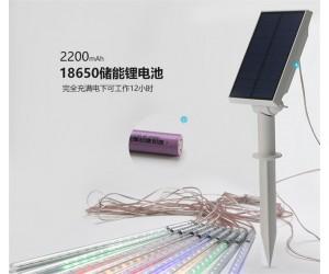 5v太阳能2835LED流星雨灯深圳广州北京天津上海批发