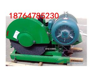 400A型砂轮切割机,型材切割机厂家用心服务市场