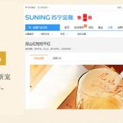 合肥尼山紅枸杞干紅供應商推薦,廣州紅酒代理
