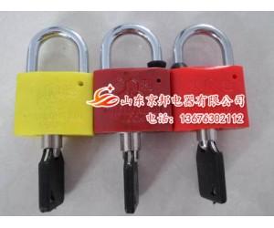 供应山东电力表箱锁生产厂家、密码锁、长铜锁、挂锁加工