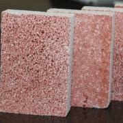 内外墙保温材料*供货商-庆阳内外墙保温材料