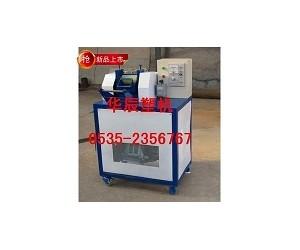 滚刀切粒机塑料切粒机辅机塑料机械180型不带电机