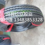 滄州優良的T2鋼絲胎再生膠|T2鋼絲胎再生膠哪家好